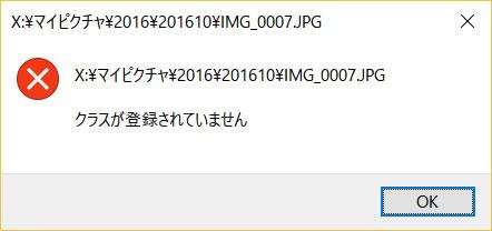 jpg20170423_0.jpg