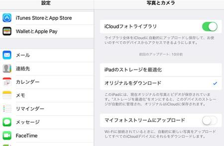 iPad201704.jpg